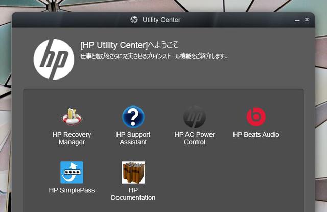 【Windows】リカバリディスクがない場合の対処方 …