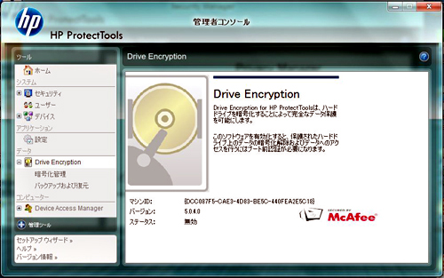 ProBook 4720s  HP Drive Encryption