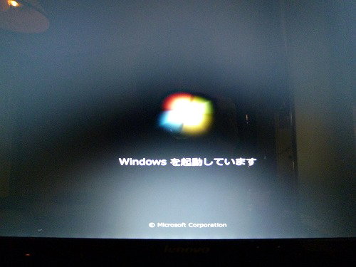 IdeaPad Y560 Windowsを起動