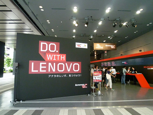 Do with Lenovo