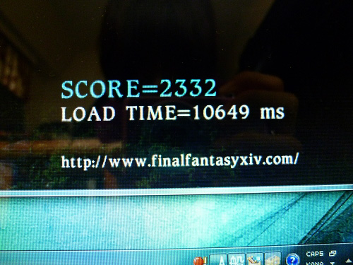 h8-1080jp FINAL FANTASY XIV(HIGH)