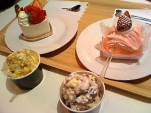 ミキシンミクスリームのアイスと苺モンブラン
